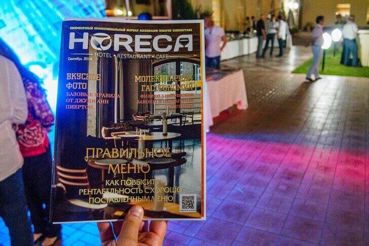 Фотоотчет с презентации журнала «Horeca» в гостинице «Лотте Сити Ташкент Палас».