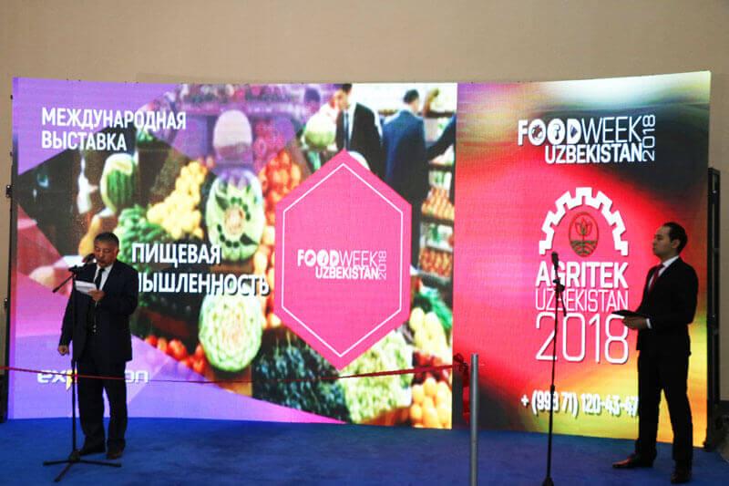23-я Международная выставка Пищевой Промышленности, в Республике Узбекистан