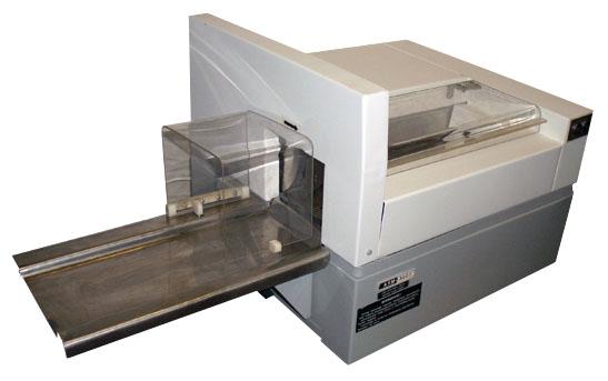 Хлеборезка «Янычар» модель АХМ- 300А