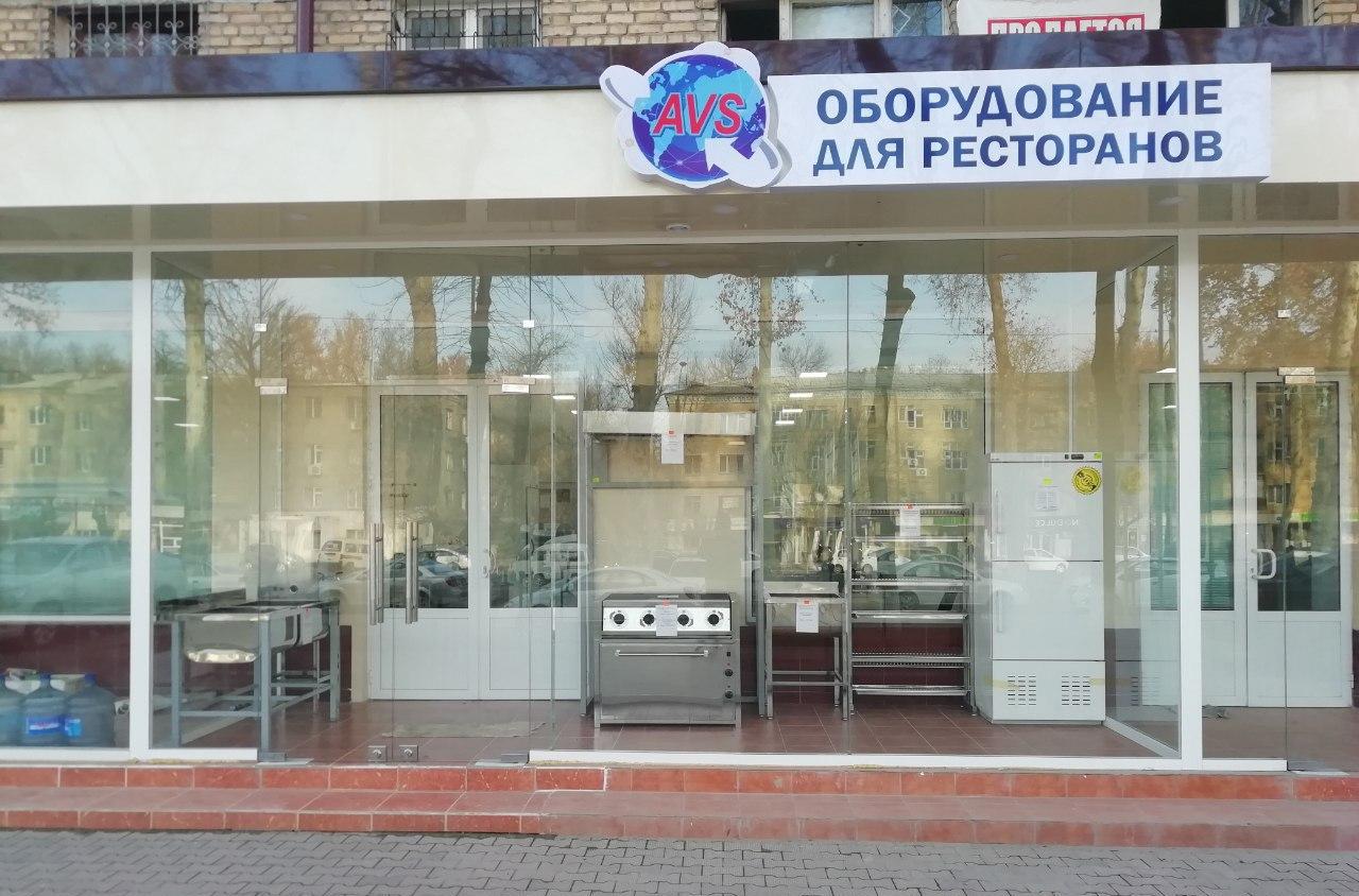 Компания ООО «AVS AGRO VATANPARVAR» открыла новый шоурум по адресу: