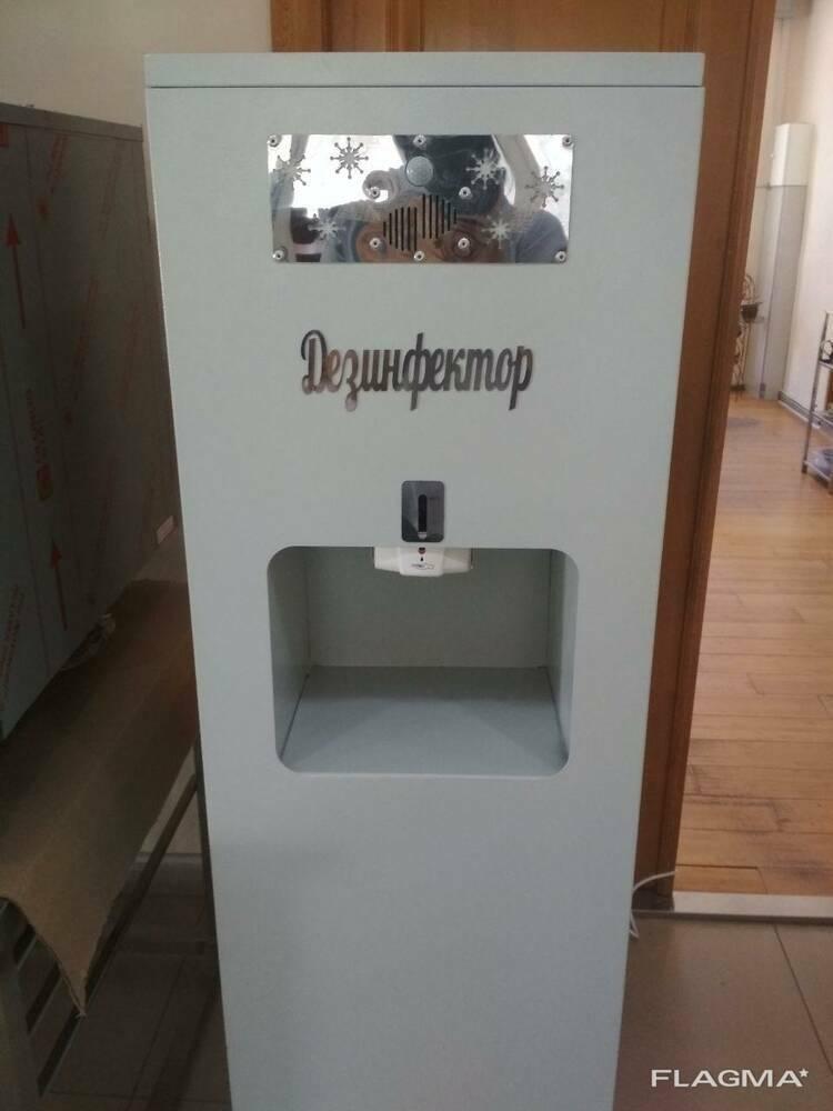 Дезинфектор для рук автоматический
