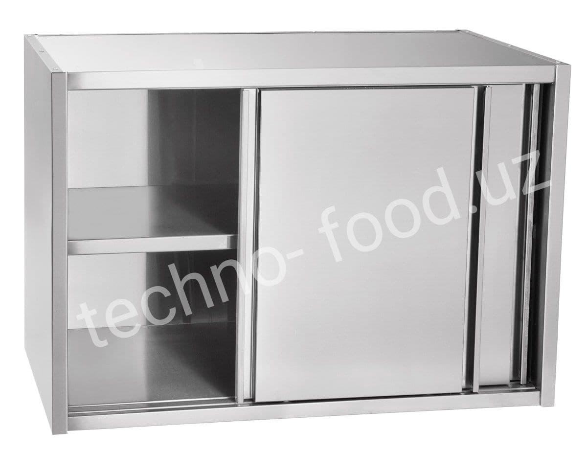 Кухонная полка-шкаф для посуды (купе)